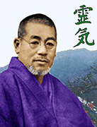 Mikao Usui, founder of Reiki